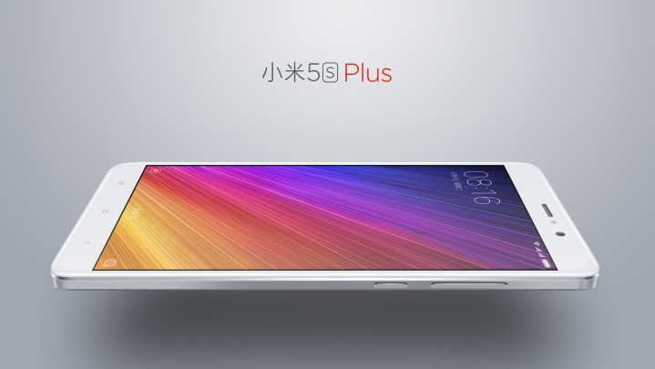 Xiaomi Mi 5s Plus front side look