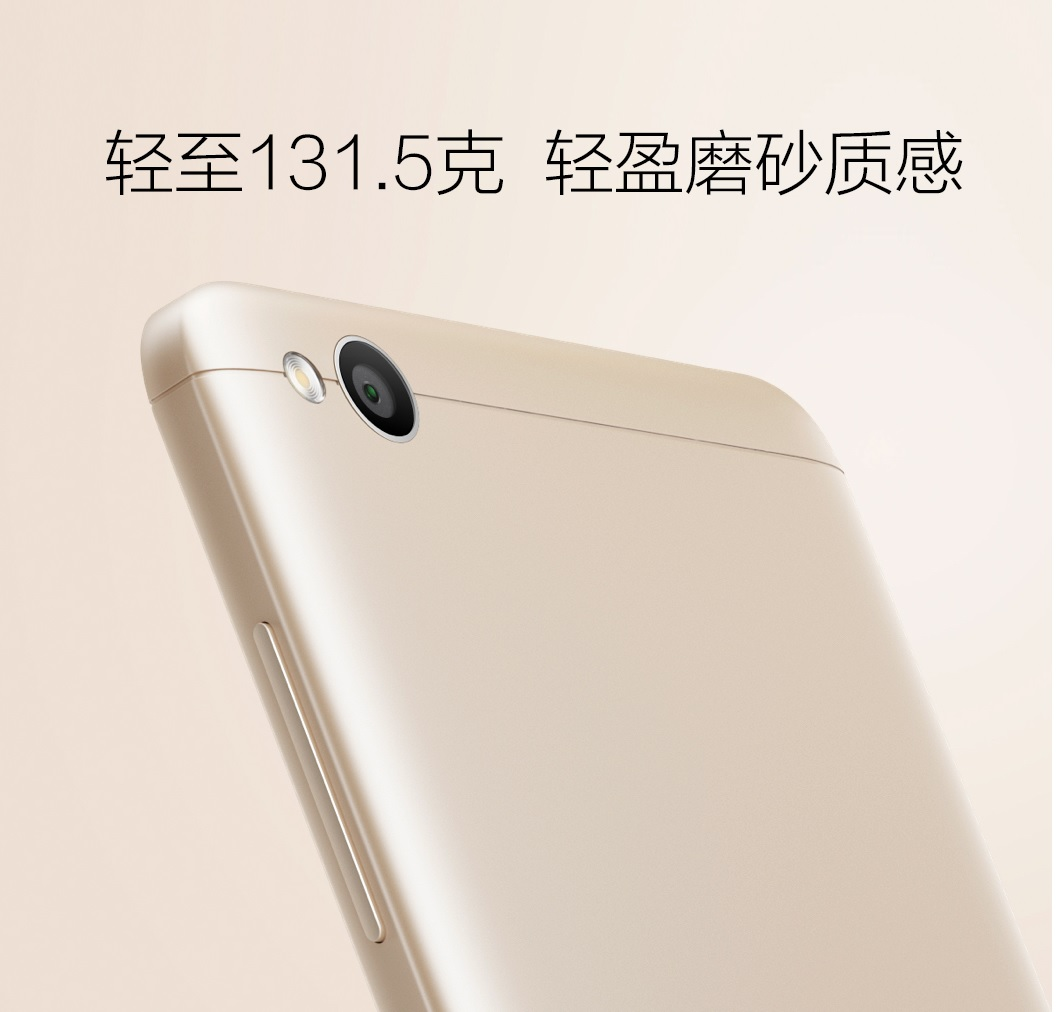 xiaomi-redmi-4-back-look-camera-full-specification