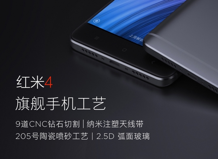 xiaomi-redmi-4-curved-image-full-specification