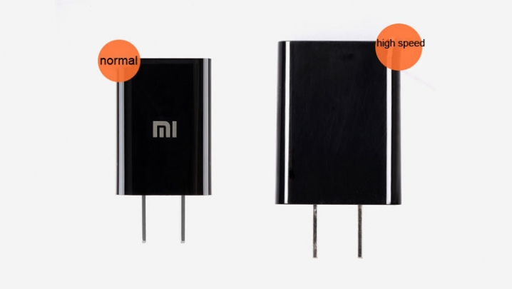 xiaomi-charger-difference-low-speed-and-high-speed