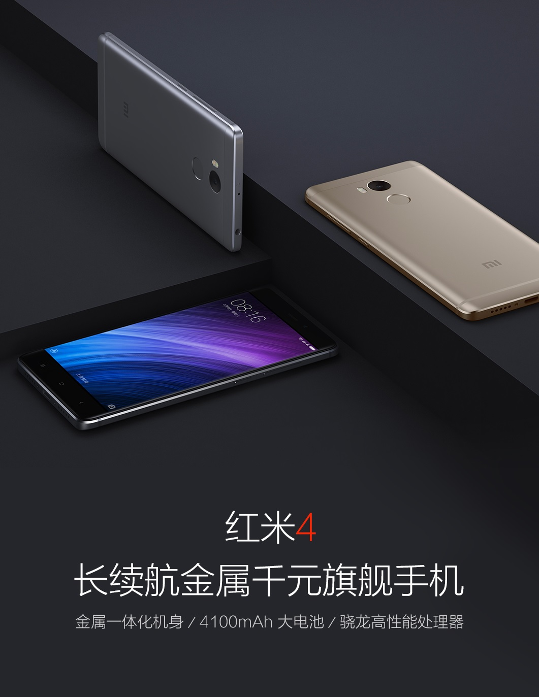 xiaomi-redmi-4-full-view-all-sides-full-specification