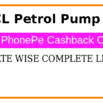 PhonePe : Complete List of HPCL Petrol Pump in All over India State Wise For PhonePe Petrol Offer